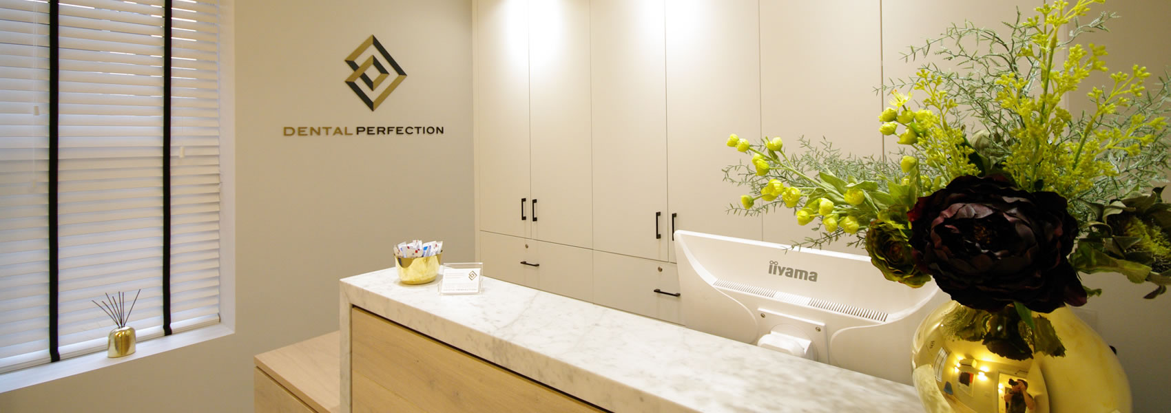 Hampstead Dental Practice Dental Perfection